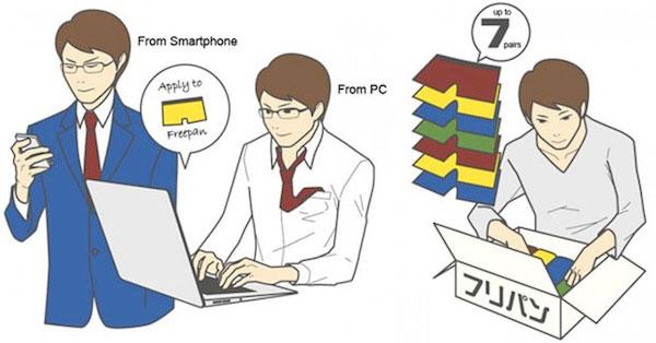 Японские трусы с рекламой