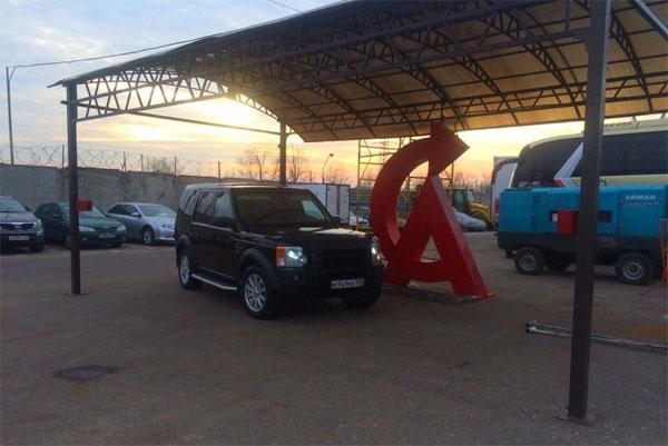 Автослив - сервис продажи автомобилей