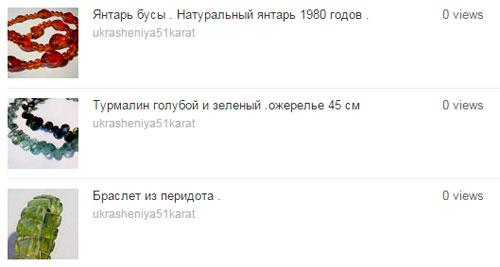 Не заполняйте описание на русском языке