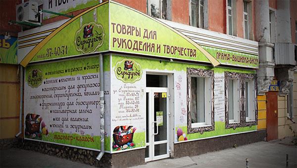 Вот в таком магазине можно организовать местную торговлю товарами из интернет-магазина