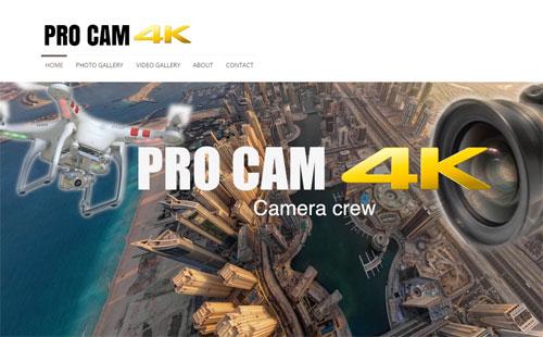 Фирма, которая уже использует дроны для коммерческой видеосъемки