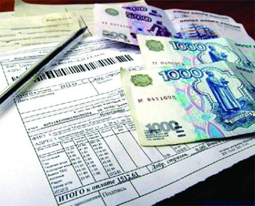 Снижение оплаты по счетам