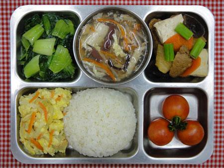 Обед из Тайваня