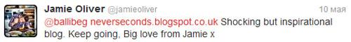 Шокирующий и вдохновляющий блог по мнению Джейми Оливера