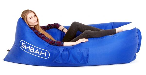 Биван - надувной диван