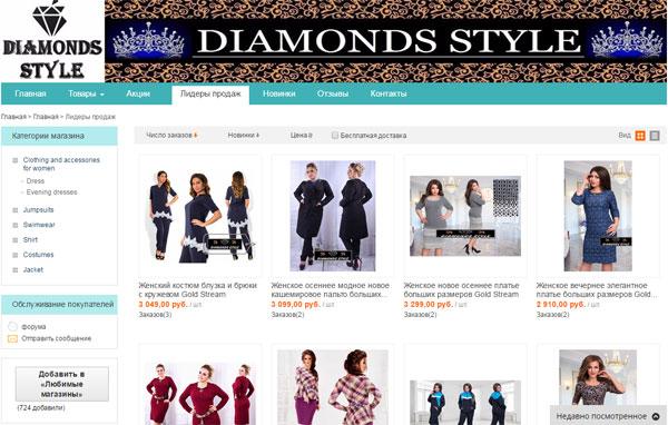Женское белье ardi интернет магазин