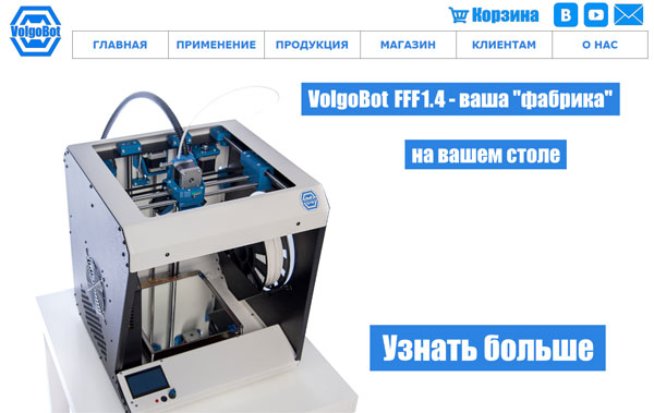 3d принтер школьника