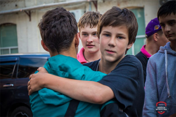 Школа мужества для подростков