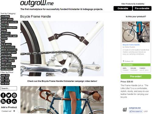Ручка для переноски велосипеда