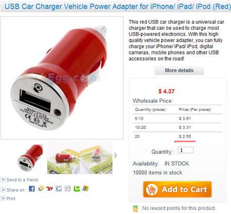 Реальная цена зарядного устройства