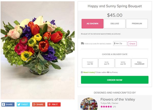 Онлайн рынок цветочных букетов
