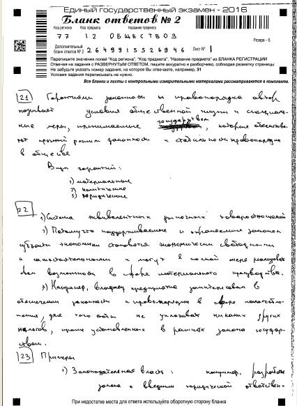 Курсы каллиграфии