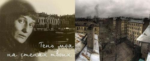 Изысканные экскурсии Санкт-Петербурга