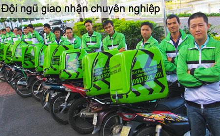 Вьетнамская служба доставки
