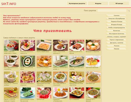 Как домохозяйки зарабатывают в Интернете по 200 тысяч рублей