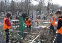 Услуги на кладбище
