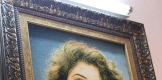 Портрет на ковре
