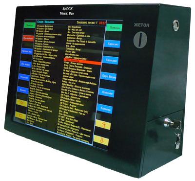 Современный музыкальный автомат