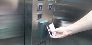 Платный лифт