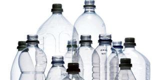Бутылки для розлива