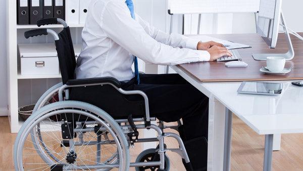Частная служба занятости для инвалидов