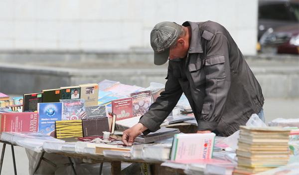 Продажа книг на вес