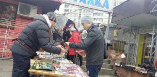 Торговля сигаретами