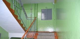 Экономия электроэнергии в подъездах домов