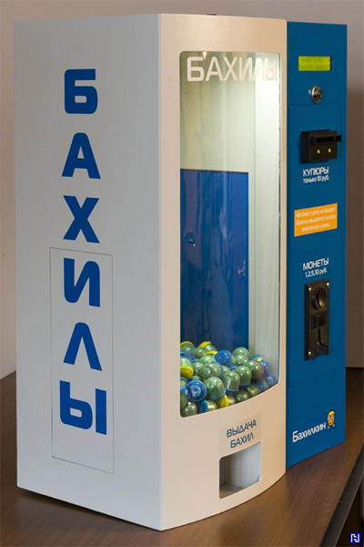 Продажа бахил через автоматы