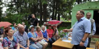 Клуб экологического земледелия