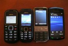 Продажа б/у мобильных телефонов