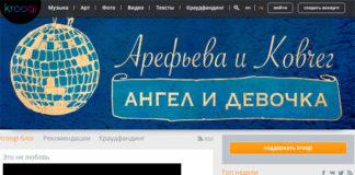 Как заработать музыканту - kroogi.ru
