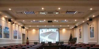 Зал презентаций
