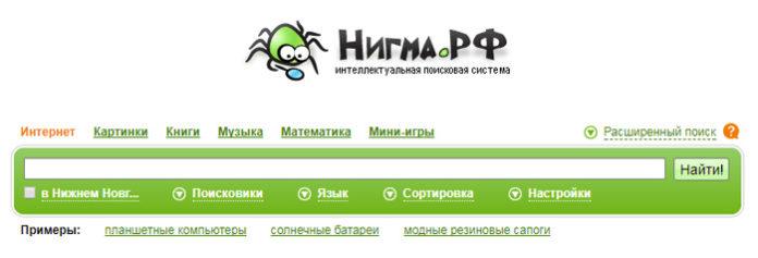 Заработок на общении от nigma.ru