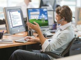 Обслуживание ПК клиентов по сети