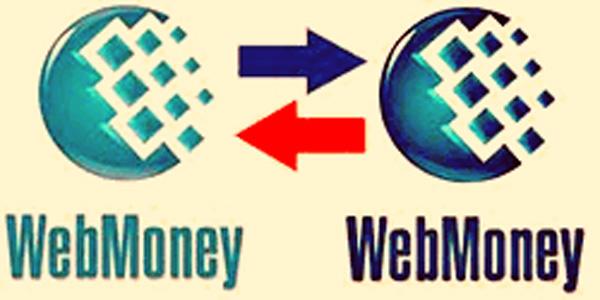 Заработок на обменнике валют в Webmoney
