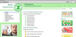 Заработок на поиске клиентов для z-payment