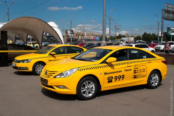 Безлимитное такси