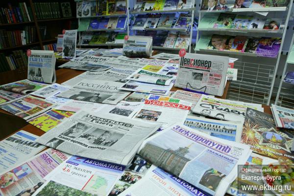 Издание конкурсной газеты