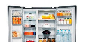 Быстрозамораживающий холодильник