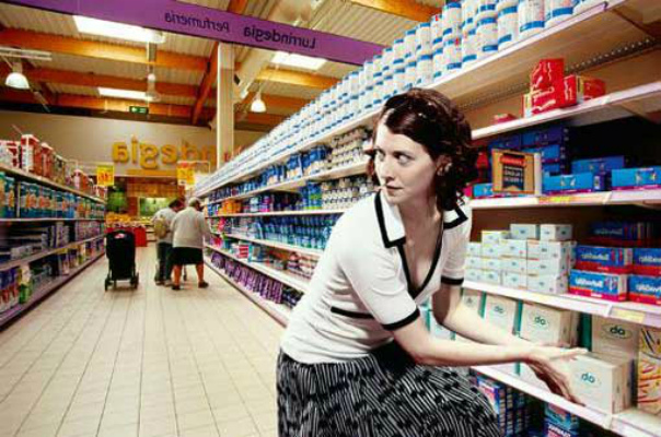 Супермаркет для клептоманов