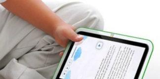 Обмен электронными книгами