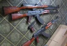 Макеты ММГ оружия - за границу