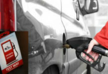 Тест на качество бензина