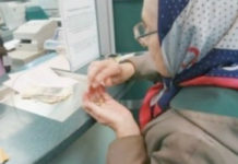 Консультации по пересчету пенсии