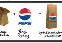 Реклама на бумажных пакетах для напитков