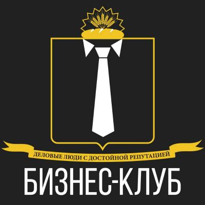 Бизнес-клуб