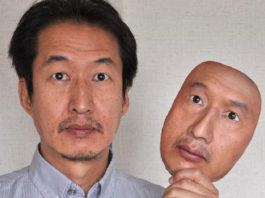 Японские 3D маски