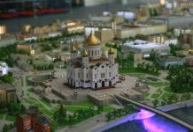 Мини-модели городов