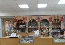 Магазин в музее